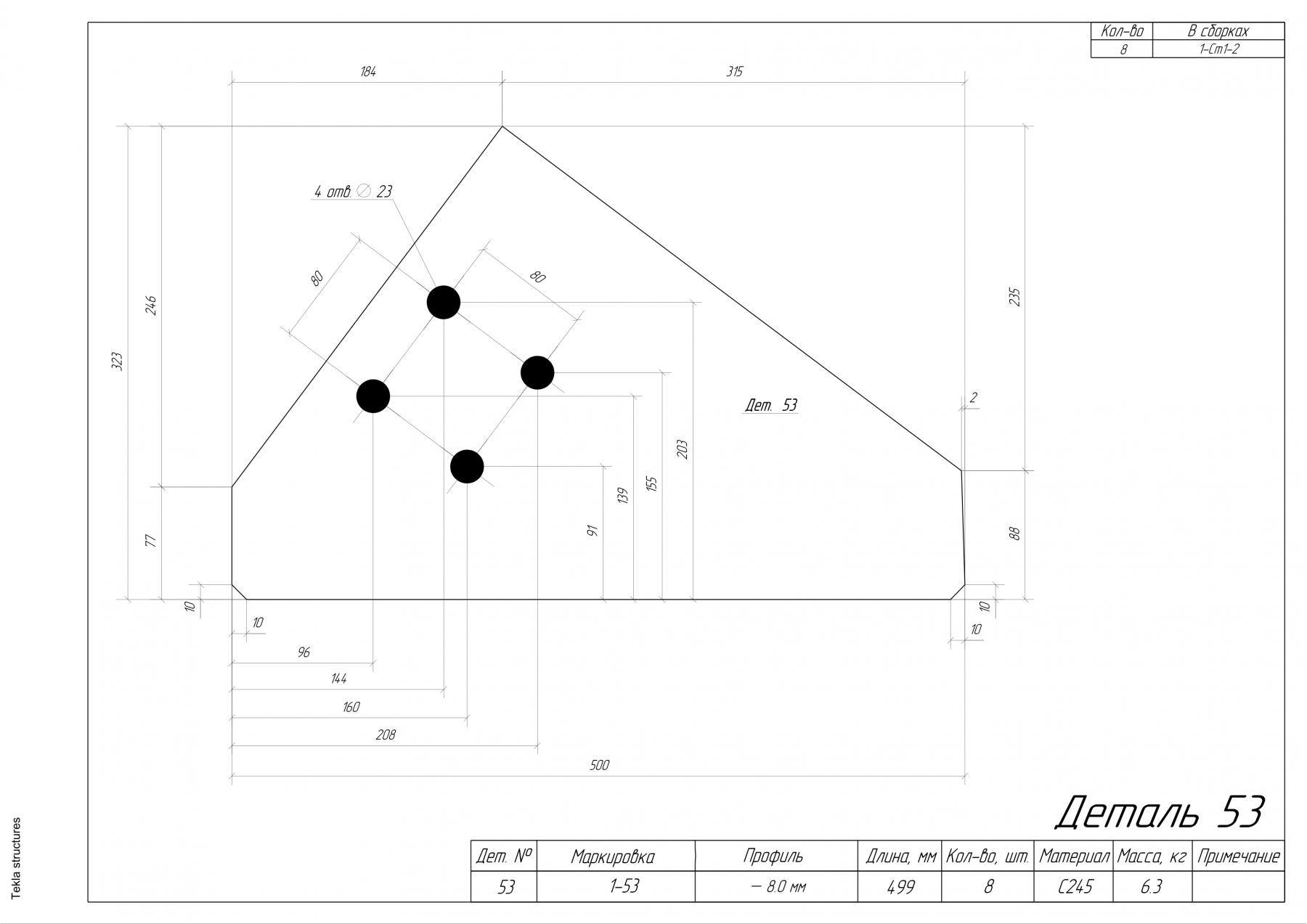 КМД (3)