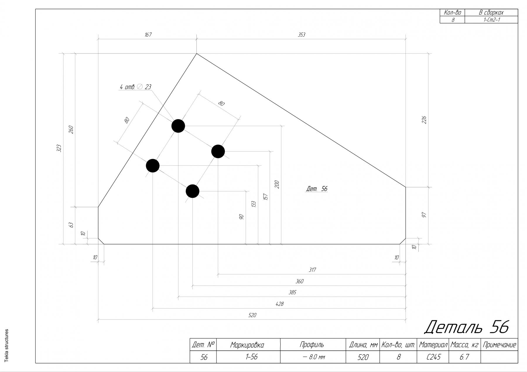 КМД (4)